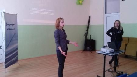 Елеонора Геризовска