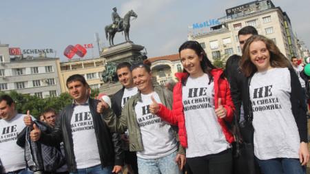 БСП ще отбележи Деня на труда с митинг-концерт, синдикатите няма да организират чествания.