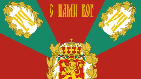 Бойното знаме 23-и Пехотен Шипченски полк