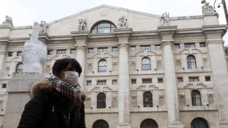 Милано, 26 февруари 2020г.