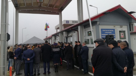 Opening of new border checkpoint between Bulgaria and Romania