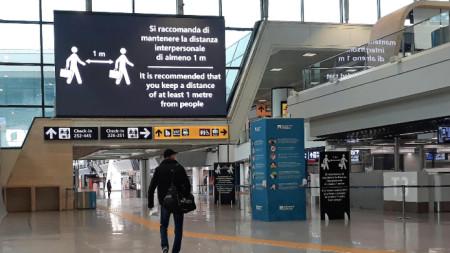 Италианците няма да могат да пътуват между областите в страната по празниците.
