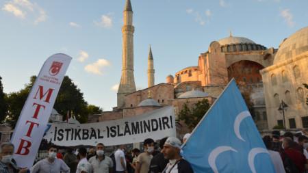 Демонстранти държат банер с надпис