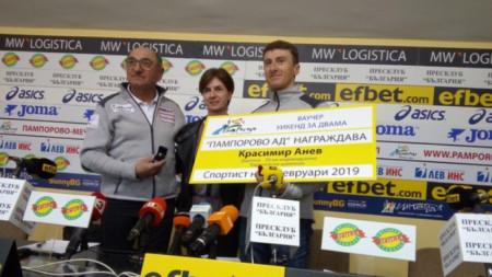 Георги Фъртунов, Екатерина Дафовска и Красимир Анев