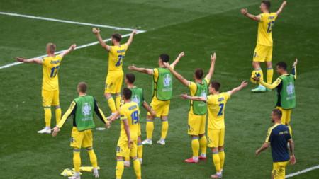 Украинците ликуват след 2:1 над Северна Македония