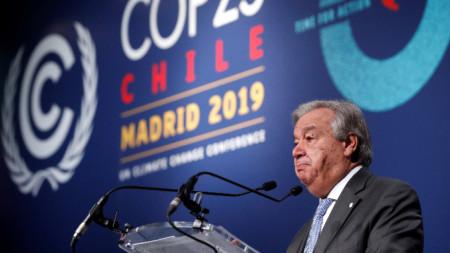 Генералният секретар на ООН Антонио Гутериш по време на Конференцията за климатичните промени (COP-25) в Мадрид.