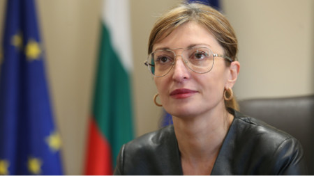 Foreign Minister Ekaterina Zaharieva