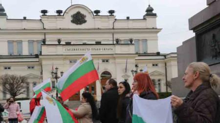 Протест срещу ратификацията на СЕТА пред Народното събрание имаше и по-рано този месец.