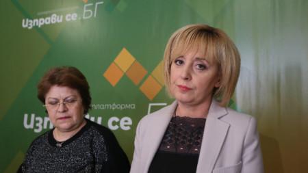 """Мая Манолова и Татяна Дончева от коалицията """"Изправи се! Мутри вън!"""" дадоха брифинг."""