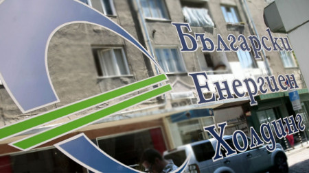 The Bulgarian Energy Holding (BEH) tops the COFACE list of Bulgaria's largest companies