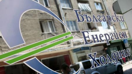 Болгарский энергетический холдинг (БЭХ) возглавляет список крупнейших болгарских компаний в рейтинге COFACE