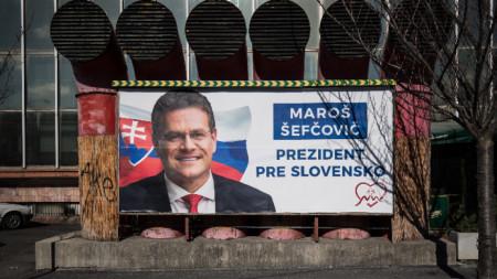 Еврокомисарят Марош Шевчович е един от фаворитите за президентския пост