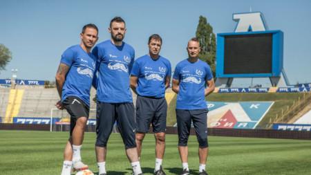 В кампанията участват (от ляво на дясно) Живко Миланов, Милан Миятович, Петър Хубчев и Георги Донков.