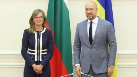 Екатерина Захариева и Денис Шмигал