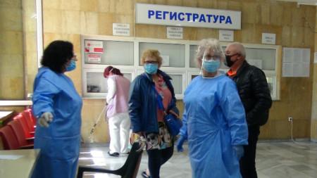 Пета градска болница - София