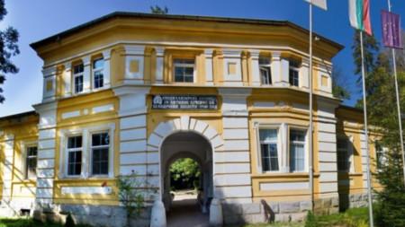 Белодробната болница в Троян