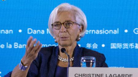 пресконференция на Кристин Лагард на годишна среща на МВФ и СБ на остров Бали