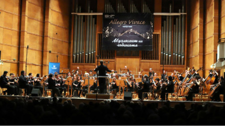 BNR Symphony Orchestra received the award of the Ministry of Culture