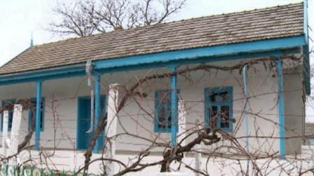 Дом Христо Ботева в украинском селе Задунаевка
