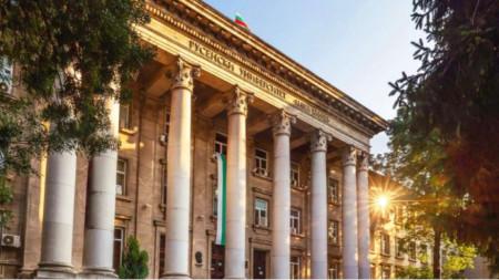 Universiteti në qytetin Ruse