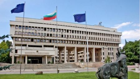 Ministerio de Asuntos Exteriores de Bulgaria