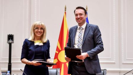 Zonja Avramova dhe zoti Milevski