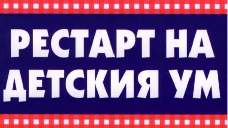 Фрагмент от корицата