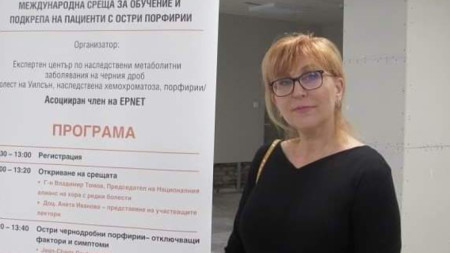 Доц. Анета Иванова