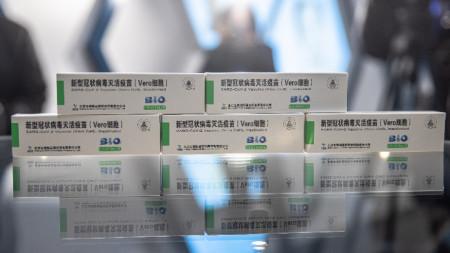 Ваксини в Националния ваксинационен институт в Пекин.