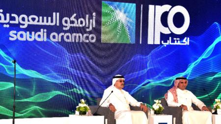 Предстоящо първично публично предлагане (IPO) на акции на Saudi Aramco