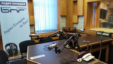 Второ студио на БНР - Радио Пловдив