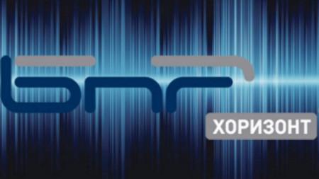 Radio Nacional de Bulgaria / Jorizont