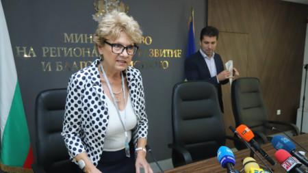 Kiril Petkow und Violeta Komitowa