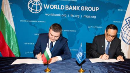 Министър Владислав Горанов и управляващият и главен административен директор на Групата на Световната банка Шаолин Янг подписват споразумението във Вашингтон.