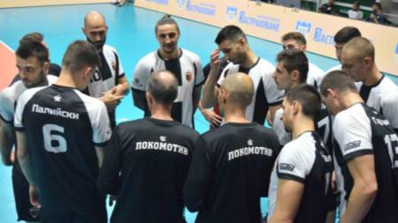 ПСК Локомотив е на победа от влизане в първата осмица на Суперлигата