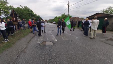 Протестът с искане за ремонт на пътя на 16 юни 2021 г.