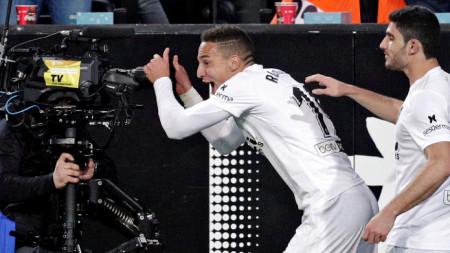 Родриго вкара единствения гол в срещата