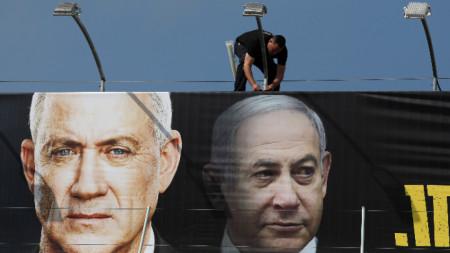 Предизборен банер с Бени Ганц (вляво) и Бенямин Нетаняху.