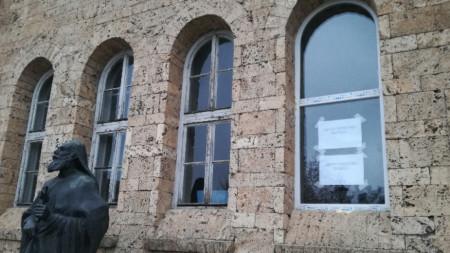 Художествената галерия във Велико Търново