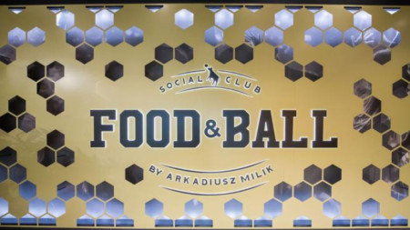 Логото на ресторанта на Аркадиуш Милик.
