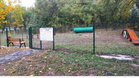 Площадка за кучета