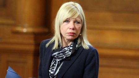 Диана Саватева