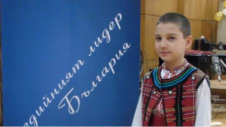 Георги Йовнов