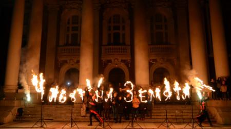Отбелязване на Часът на Земята – международната акция на WWF за опазване на природни ресурси и популяризиране на зелени инициативи в София.