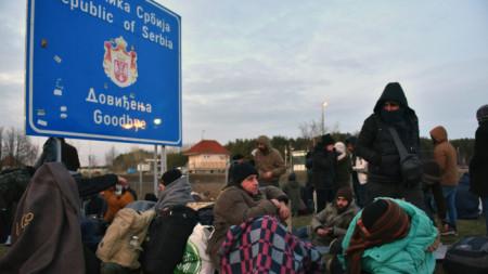 Мигранти, искащи да продължат към Западна Европа, стоят на сръбско-унгарския граничен пункт Келебия-Томпа.