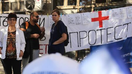 Протестиращи пред МЗ медицински сестри