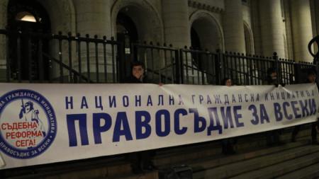 Пред Съдебната палата се проведе пореден протест за правосъдие срещу избора на Иван Гешев за главен прокурор.