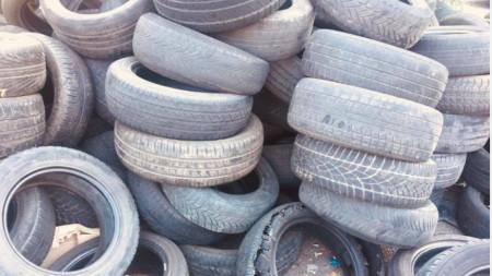 излезли от употреба автомобилни гуми