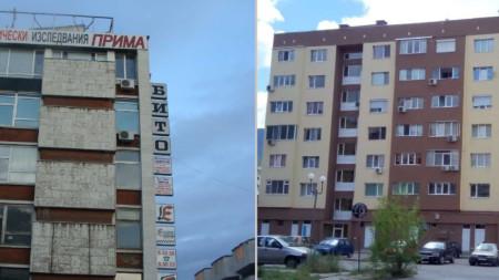 Блокове в Кюстендил преди и след санирането.