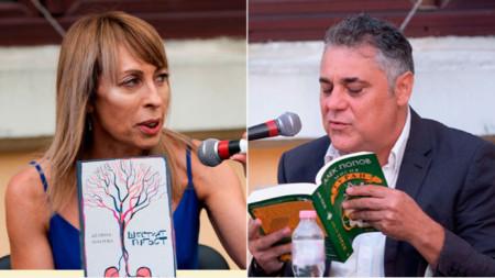 Деляна Манева и Алек Попов